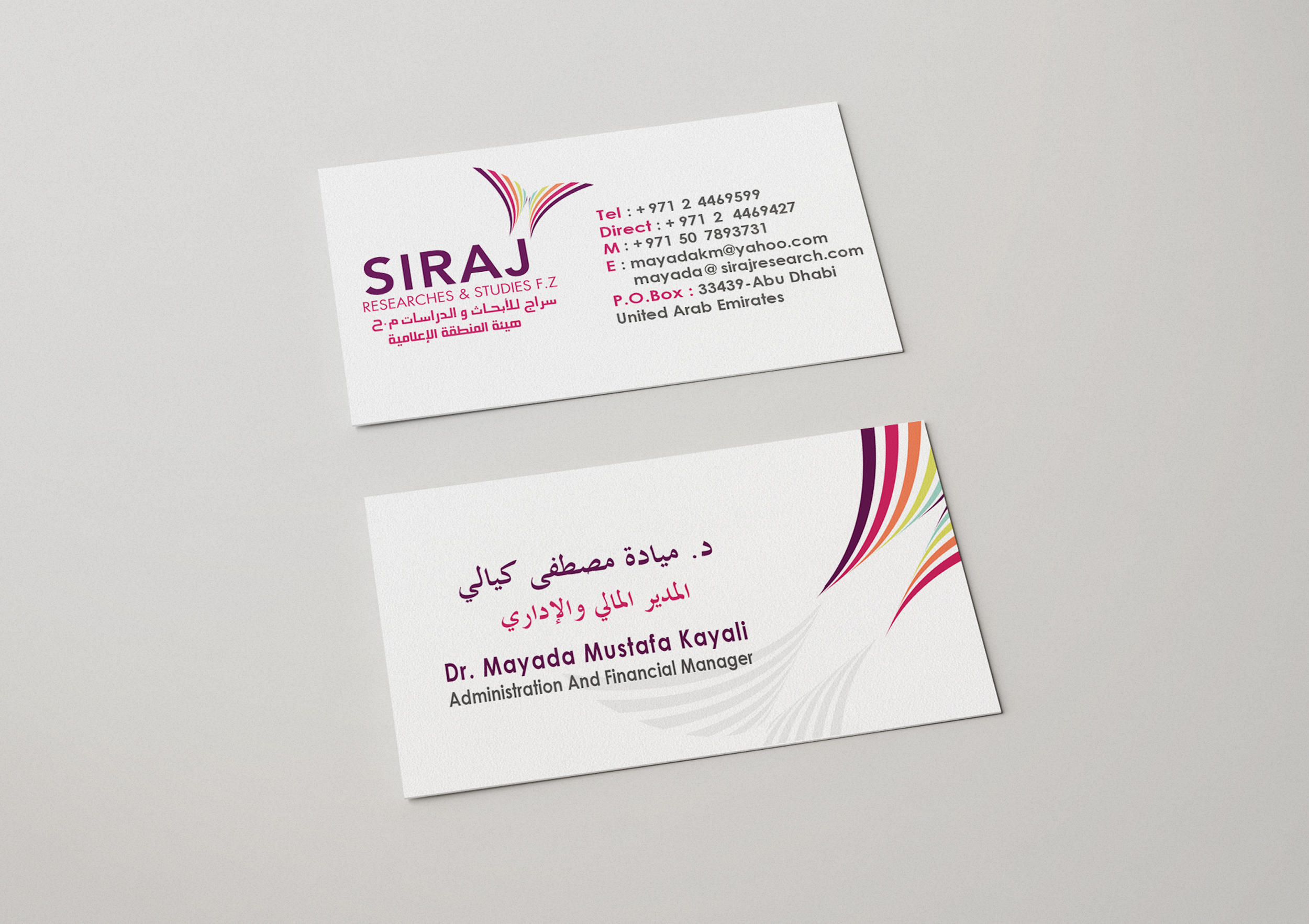 Business card important documents or for agents who want to make the best presentation pocket folders are a valuable aid in presenting and building your brand colourmoves